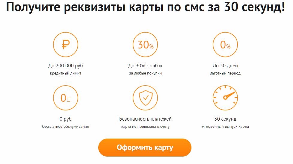 кредитная карта деньги онлайн 9 серия